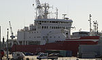 HMS Endurance (A171) moored in Portsmouth, 2012 09 15.jpg