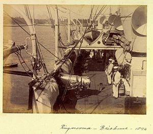 HMS Ringarooma QF 4.7 inch gun and crew Brisbane 1894.jpg