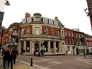 HSBC Bank (Europe) - A branch of HSBC in Newbury