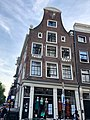 Haarlemmerstraat, Haarlemmerbuurt, Amsterdam, Noord-Holland, Nederland (48720233997).jpg