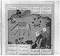Haft Aurang (Seven Thrones) of Jami MET 44291.jpg