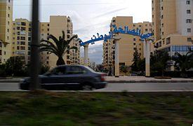 Bab Ezzouar Wikip 233 Dia