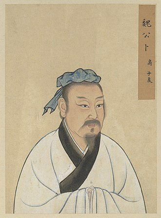 Bu Shang - Image: Half Portraits of the Great Sage and Virtuous Men of Old Bu Shang Zixia (卜商 子夏)