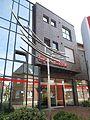 Hamminkeln-Symbol Ortsteile-Kuno Lange 03.jpg