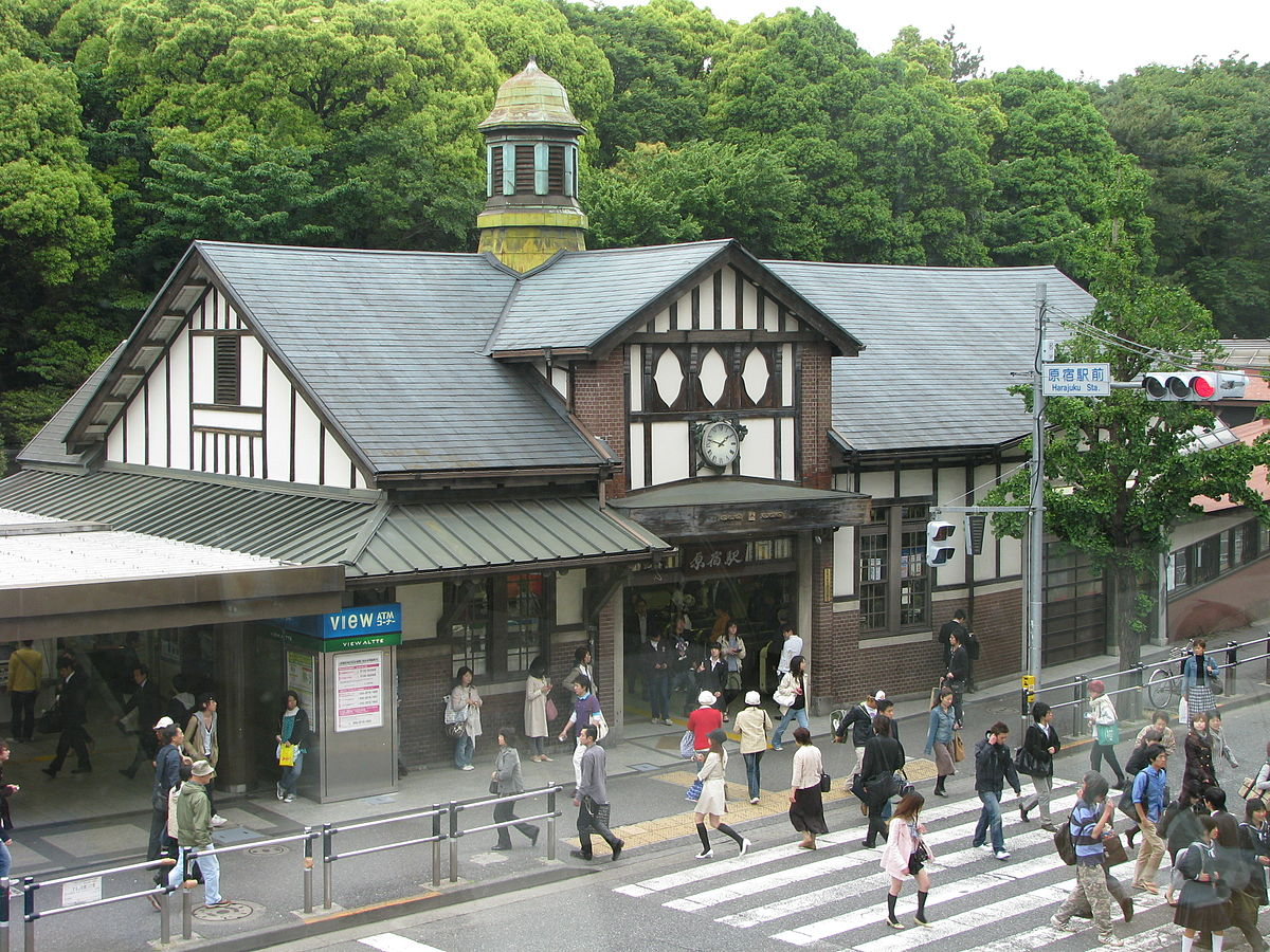 Харадзюку (станция)
