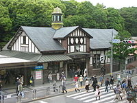 Harajuku Station Tokyo.jpg