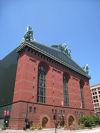 Since its completion in 1991, the Harold Washington Library has appeared in Guinness World Records as the largest public library building in the world. Harold Washington Library, Chicago, IL - front oblique.jpg
