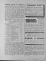 Harz-Berg-Kalender 1926 071.png