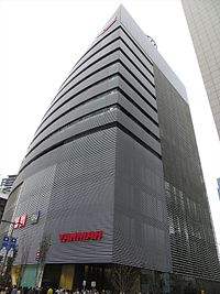 Headquarter of Yanmar and uniqlo osaka IMG 6763 R 20141102.JPG