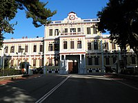 Headquarters of the Third Army Corps, Thessalonki.jpg
