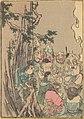 Hepburn(1886)kobutori-p004-man&oni.jpg