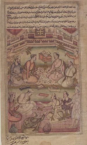 Kadru - A leaf from the 16th-century Razmnama (Book of War), a Persian translation of the Mahabharata, showing Hindu and Muslim scholars discussing that text. Legends relating to Kadru are related in the Adi Parva of the Mahabharata