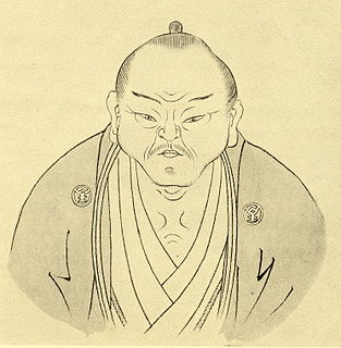 Hirata Atsutane conventionally ranked as one of the four great men of kokugaku studies, and one of the most significant theologians of the Shintō religion