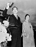 Hirohito and Nagako (1946).jpg