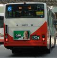 Hokurikutetsudo 18-822 (rear).png