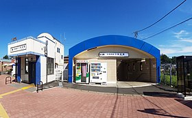 Hokuso-railway-HS02-Yagiri-station-entrance-2-20191005-125732(cropped).jpg