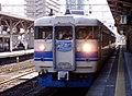 Holiday liner Kanazawa.jpg