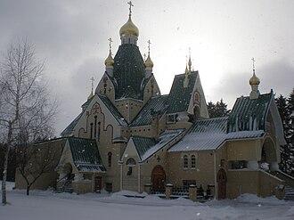 Holy Trinity Monastery (Jordanville, New York) - Holy Trinity Monastery Cathedral