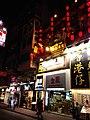 Hong Kong - panoramio (275).jpg