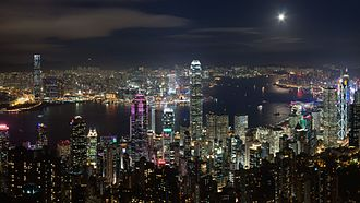 Four Asian Tigers - Image: Hong Kong Night view
