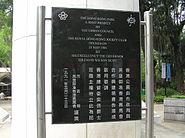 Hong Kong Park Plaque