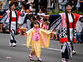 Honolulu Festival Parade - Ritsumeikan University (7015746055).jpg
