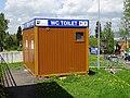 Horní Hanychov, Beranova cesta, záchodky u parkoviště P3 (01).jpg