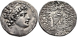 Coin of Seleucus VI. Obverse depict the king horned. Reverse depicts the god Zeus