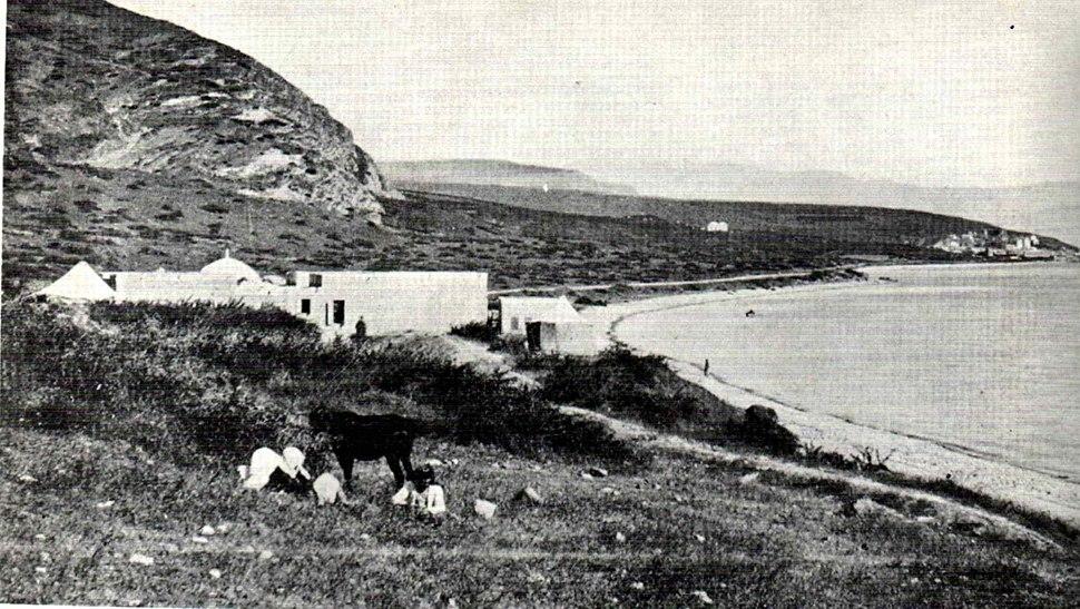 Hotsprings At Tiberias, 1893