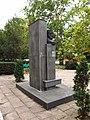 Hristo Botev monument (4), Izmail.jpg