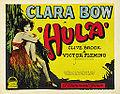 Hula lobby card.jpg