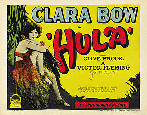 Description de l'image Hula lobby card.jpg.