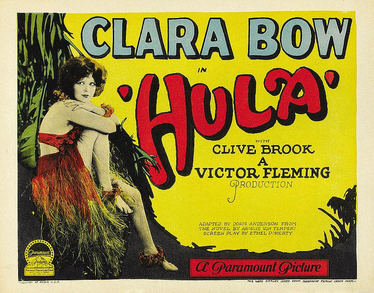 File:Hula lobby card.jpg