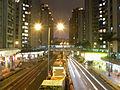 Hung Hom Road at night (second revised).jpg