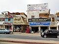 Hurghada - panoramio (29).jpg