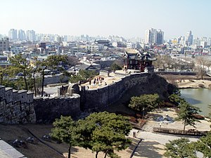 Suwon - Hwaseong Fortress and the skyline of Suwon