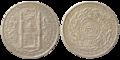 Hyderabad - One Rupee - Osman Ali Khan - 1335 AH Silver - Kolkata 2016-06-29 5351-5352.png