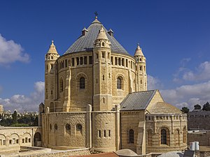 Abbey of the Dormition - Image: ISR 2015 Jerusalem Dormition Abbey