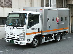 ISUZU ELF, 6th Gen, NITTSU KEIBI.jpg