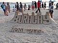 I love Boracay.jpg