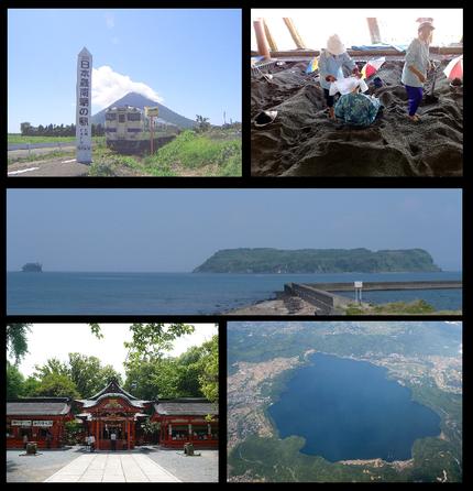 左上:JR日本最南端の駅である西大山駅及び西大山駅から望む開聞岳、右上:指宿の砂蒸し風呂、中:薩摩半島と砂嘴で繋がっている知林ヶ島、左下:枚聞神社、右下:池田湖