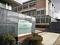 Ichinomiya kenshin College.jpg