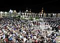 Iftar Serving for fasting people in the holy shrine of Imam Reza 05 ().jpg