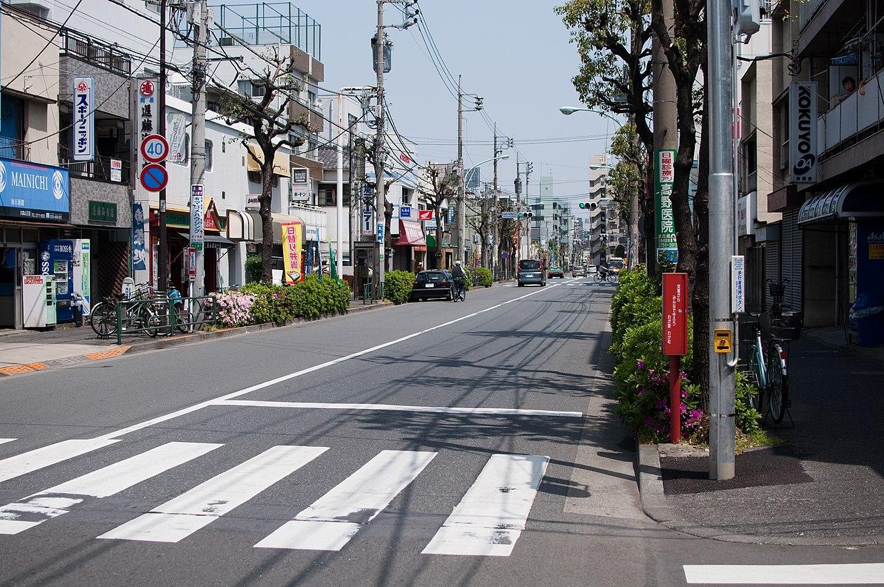 File:Ikegami street, Chuo, Ota, Tokyo.jpg - Wikimedia Commons