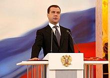 Il giuramento del presidente Medvedev al palazzo del Cremlino il 7 maggio 2008