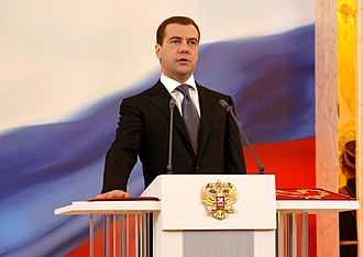 Presidency of Dmitry Medvedev - Taking the Presidential Oath in the Grand Kremlin Palace on 7 May 2008.