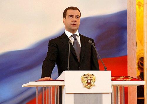 Inauguration of Dmitry Medvedev, 7 May 2008-7