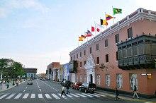 Calle Independencia en la Plaza De Armas, Trujillo