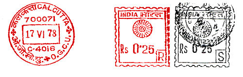 India stamp type DB1.jpg