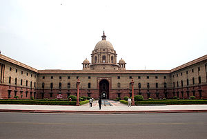 Indian Armed Forces - South Block in New Delhi is the headquarters of the Ministry of Defence.